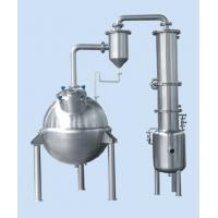 200kg/H Dairy Processing Plant Sphere Concentrating Tank For Pharmacy / Juice for sale