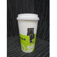 Food-Grade Biodegradable Paper Cups Disposable For Coffee / Tea / Ice Cream Manufactures