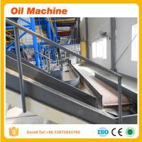 low price hot selling high efficiency rice bran oil extraction machine Manufactures