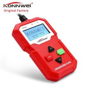 Car Engine Diagnostic Scan Tool Free Upgrade 12V OBD II Scanner Data Stream Code Reader AD310 Manufactures