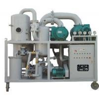 Insulating Oil Recycling Machine Manufactures