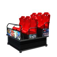 China Real Experience 5D Theater Equipment Hydraulic & Electric Motion Dynamic Seats on sale