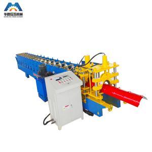 Metal Roof Profile Ridge Cap Roll Forming Machine / Ridge Tile Machine 380V 50Hz Manufactures