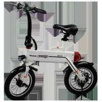 China Environmentally Folding Electric Bike , Remote Controller Lightweight Mobility Scooters on sale