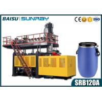 China Heavy Duty Automatic Extrusion Blow Molding Machine For Drum / Barrel 95KW Power on sale