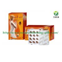 China No Diarrhea Natural Slimming Pills Weight Loss Pills , Trim Fast Slimming Softgel on sale