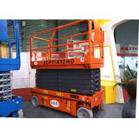 Quality 1 Man Scissor Lift Aerial Work Platform Easily Moved Proportional Control for sale