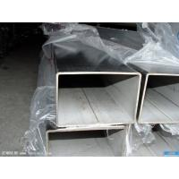 Buy cheap structural hollow sections from wholesalers