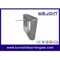 China 80KG Durable Security Tripod Turnstile Gate with Auto Drop Function When Power off on sale