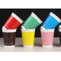 Branded Paper Disposable Cups For Coffee / Tea / Milk , Coffee Takeaway Cups Manufactures