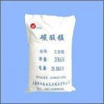 Manganese Carbonate 45% (1UM) Manufactures