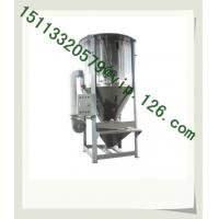 High Quality Plastic Color Drying Mixer/Large vertical Plastic blender/plastic drying mixer/mixing dryer From China Manufactures