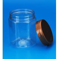 Round Shape Clear Plastic Boxes With Lids Safety Cover Sealing 40℃ Resistance Manufactures