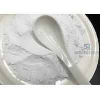 Buy cheap Non Toxic White Melamine Glazing Powder For Home / Hotel Dinnerware from wholesalers