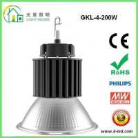 200 Watt Aluminum High Bay LED Lighting with 5000-5500k , UL DLC Certified Manufactures
