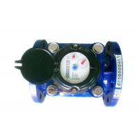 Buy cheap Agricultural Irrigation Water Meters Dry Dial Cast Iron Horizontal LXXG-80 from wholesalers