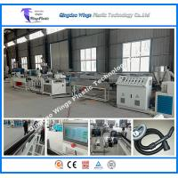 EVA LLDPE Spiral Winding Cleaner Hose / Pipe Making Machine, Plastic Pipe Extruder Line Manufactures