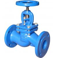 316 Stainless Steel Flanged Globe Valve Multi Purpose For Pressure Reducing Manufactures
