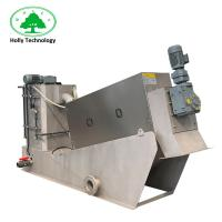 Poultry Sludge Press Machine , Dung Dehydrator Machine Long Life Time Manufactures