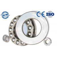 Gcr15 Material Thrust Ball Bearing 52211 60 Mm * 95 Mm * 25 Mm Radial Thrust Bearing Manufactures