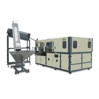 China CE Approved Automatic Blow Moulding Machine / Plastic Blow Molding Machine on sale