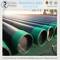 Buy cheap Carbon Steel Pipe 13CR Casing 28CR Tubing Cooper Plated Pipe Coupling PTEE from wholesalers