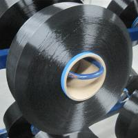 FDY75D/36F, DDB, TBR(tirlobal bright), A GRADE, UNEVEN,100% POLYESTER FILAMENT YARN Manufactures