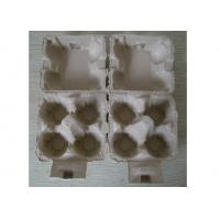 Egg Tray Pulp Molding Forming Machine , Wasted Paper Pulp Molding Machinery Manufactures