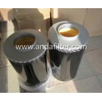 Buy cheap Good Quality Air Housing Filter For Fleetguard AH1135 ON Sell from wholesalers