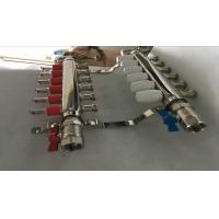 12 Port Stainless Steel Radiant Floor Heating Manifold  , Pex Floor Heating Manifold Manufactures