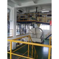 Stainless Steel Detergent Powder Production Line For Chemicals Processing Manufactures