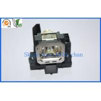 China Overhead Projector Video Projector Lamp For Jvc Pk-L2210up Pk-L2210u   on sale