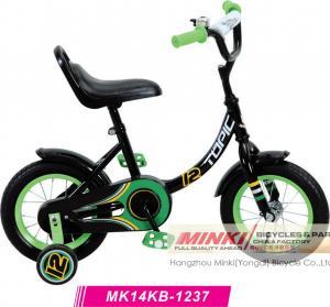 China 2014 Coaster Brake Child Bike 12 Inch Wheels (MK14KB-1237) on sale