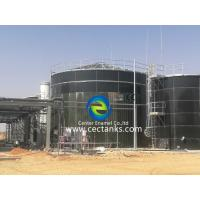 Buy cheap Color customized glass fused to steel tank volume could be expanded from wholesalers