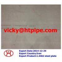 1.4462 steel plate Manufactures