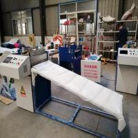 Automatic Belt Cutting Machine for Making Woven BagRibbon Cutting Machine  Webbing Cutting Machine Manufactures