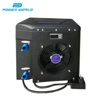 Buy cheap The most popular 3.45KW portable mini micro rohs swimming pool heater jacuzzi heat pump in global market from wholesalers