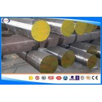 4317 / X4317 / 18CrNiMo7- 6 Forged Steel For Mechanical Bar DIA 80-1200 Mm Manufactures