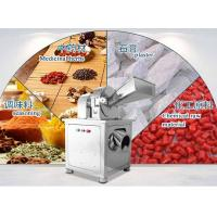China low temperature chemical raw materials powder pulverizer  turmeric fresh grinding machine on sale