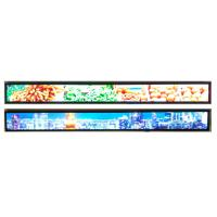 86 Inch Stretched Bar Lcd Display For Shopping Mall 3840*600 Resolution Manufactures