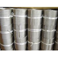 Ss304 316 Dutch Weave Mesh / Tight Stainless Steel Mesh High Precision Filtration Manufactures
