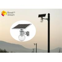 160lm/w  Solar LED Street Light With Timer And Microwave Motion Sensor For  Garden Manufactures