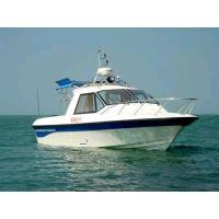 Fishing Boat--- UF 25 Manufactures
