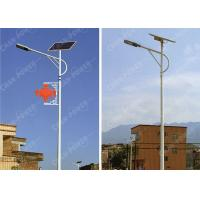 Waterproof 60w Solar Energy Street Light 9900lm Galvanized Metal Pole Material Manufactures