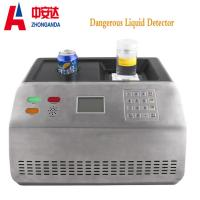 Dangerous Liquid  Metal Detector Gate With Red Led Light Long Beep Alarm Manufactures