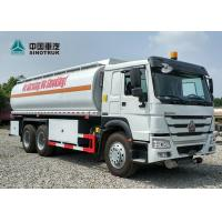 HOWO EURO 2 336 Fuel Tank Truck , Oil Tanker Truck 25CBM 20 Tons Payload Manufactures