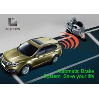 China Car Accessories Reverse Parking Sensors With 0.7-2.5m Optional Braking Distance on sale