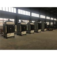 FXL Binder Removal Box Type Furnace 380V 12.0KW For Magnetic Powder Material Manufactures