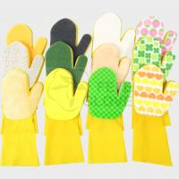China Waterproof Reusable Latex Household Gloves To Protect Hands , 35cm Length on sale