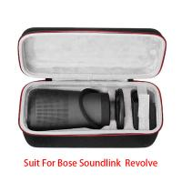 China Luxury EVA Bose Speaker Case For BOSE SOUNDLINK REVOLVE With Charger Space on sale